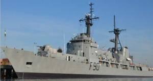 Nigerian Navy NNS Thunder