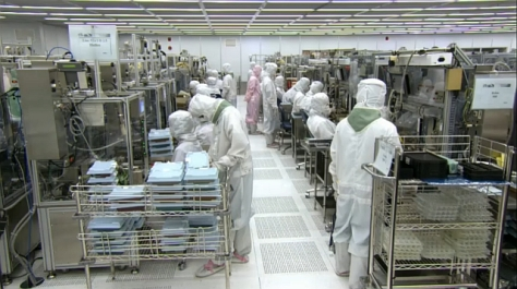 hard drive manufacture